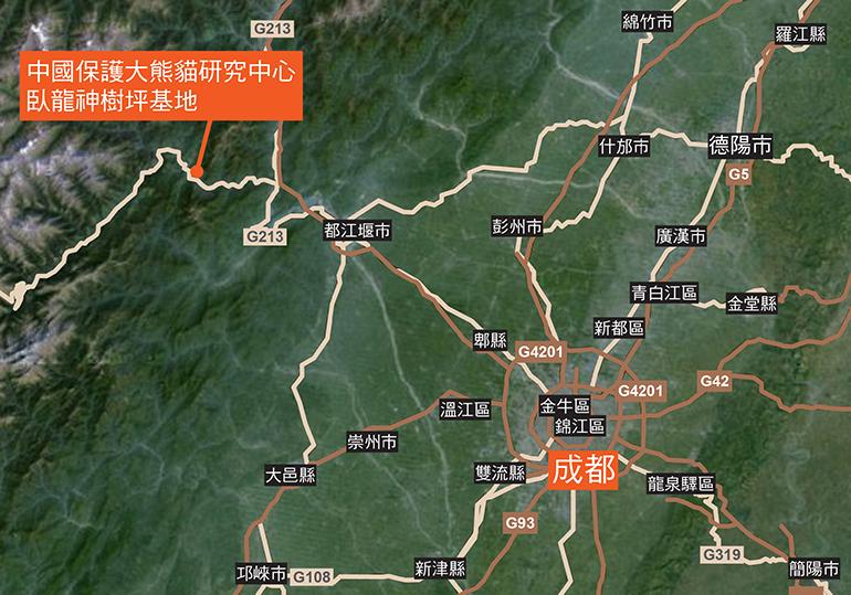 中国保护大熊猫研究中心卧龙神树坪基地位置图