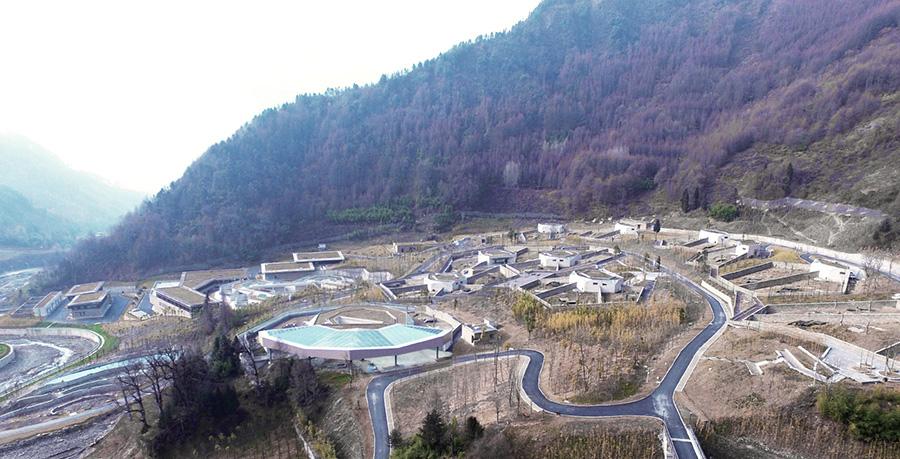 中国保护大熊猫研究中心卧龙神树坪基地鸟瞰照
