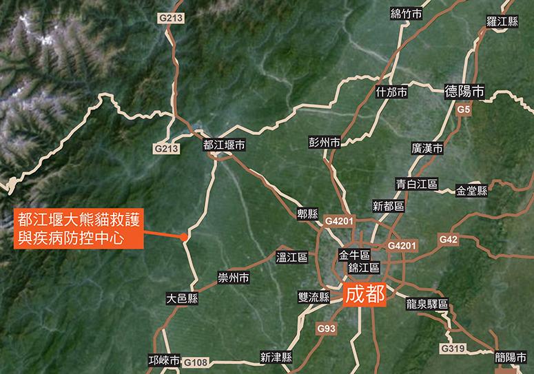 都江堰大熊猫救护与疾病防控中心位置图