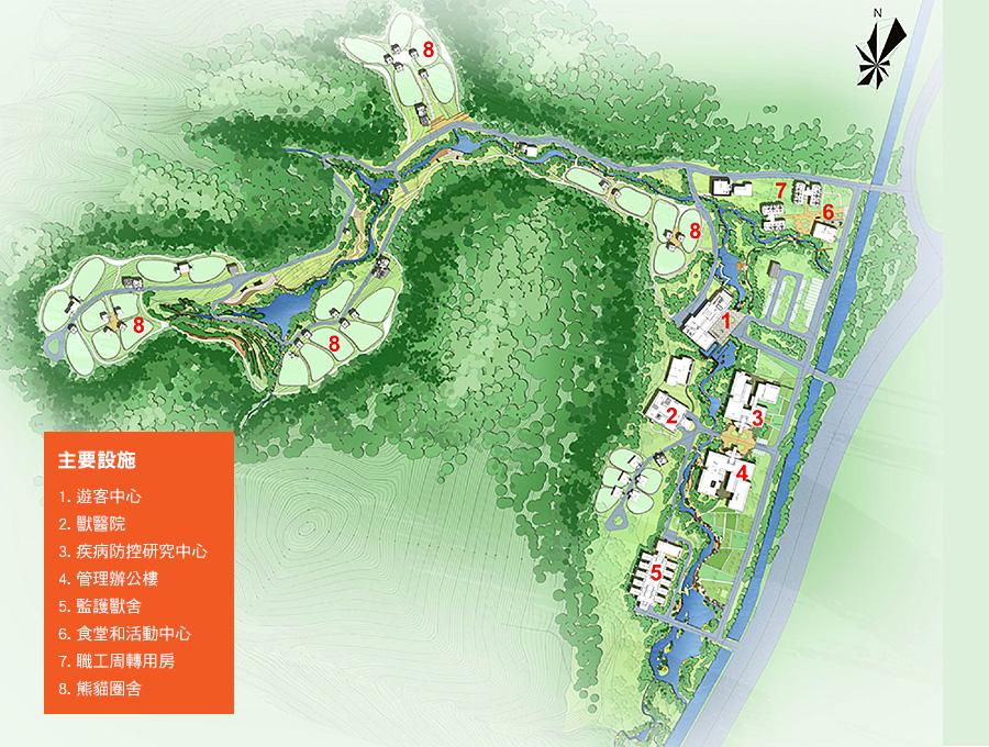 都江堰大熊猫救护与疾病防控中心平面图