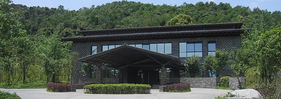 都江堰大熊猫救护与疾病防控中心兽医院